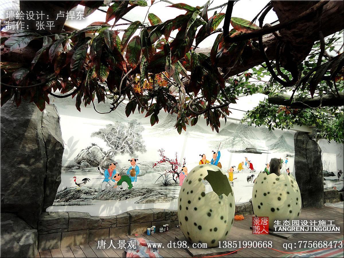 同曦宝贝恐龙园 儿童主题乐园设计-儿童主题乐园设计