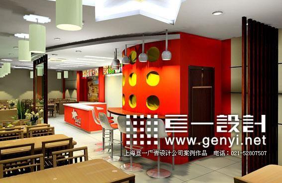 中式餐饮店装修设计 典型的老班长快餐店面设计 餐饮店vi设计公司图片