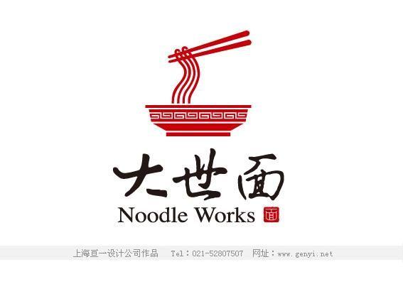 大世面餐饮连锁店标志设计图片