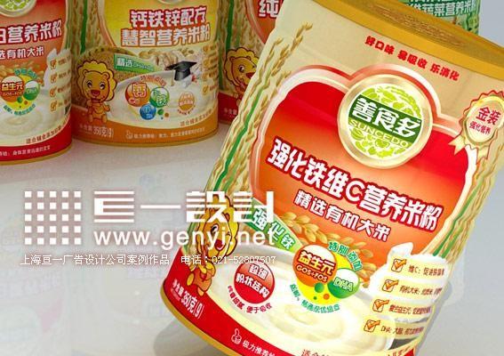 罐装奶粉包装设计案例图片