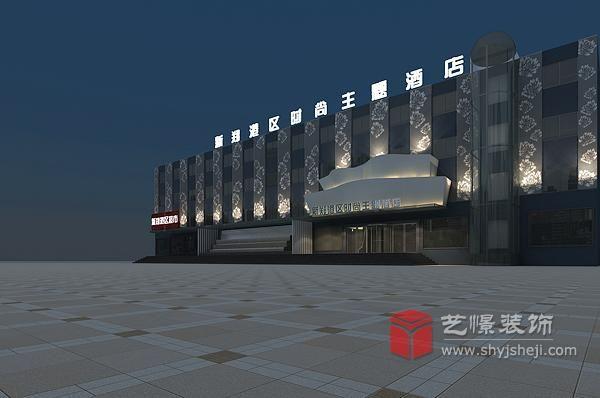 新郑港区 时尚 主题 酒店 装修设计案例 新郑港区