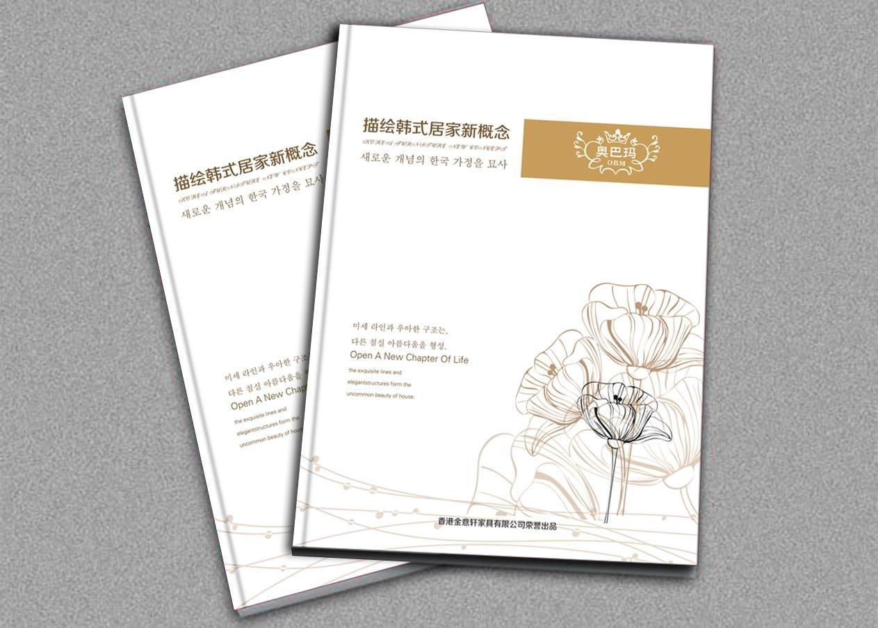 春节的手绘册子