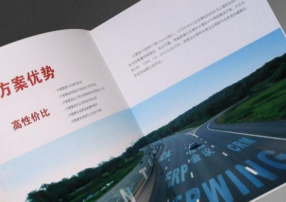 宣传册设计,东显产品画册设计,企业画册设计,上海产品画册设计公司图片