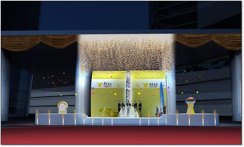 西塔开业案例图片 - 广州思途广告策划有限公司的
