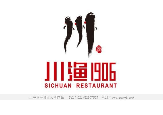 时尚标志_时尚立体logo标志矢量素材编号2012121805