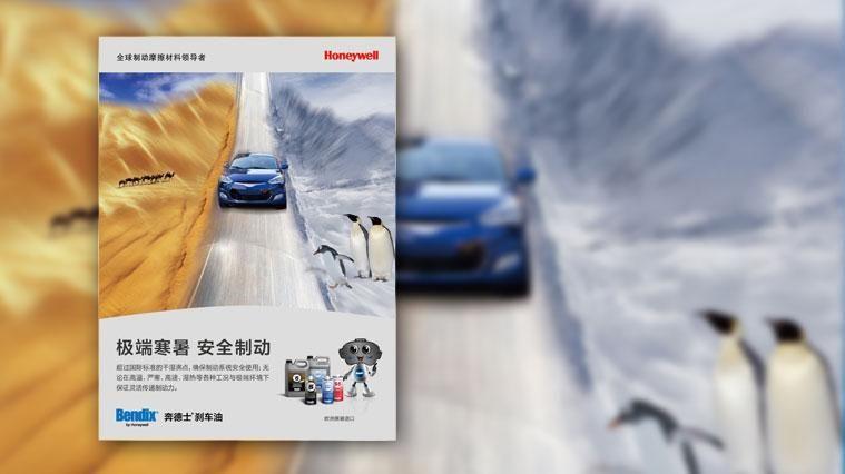 上海尚略广告设计公司的空间图片