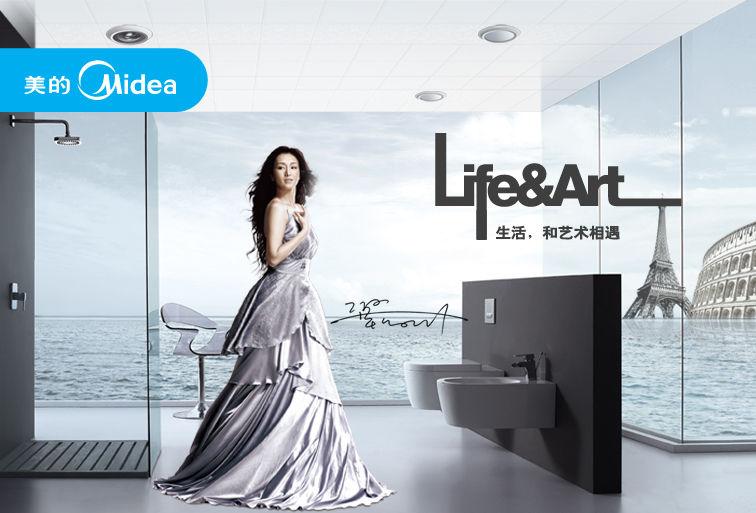 广州和洛尼广告有限公司图片