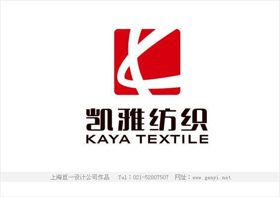 纺织贸易公司标志设计,服装公司LOGO设计
