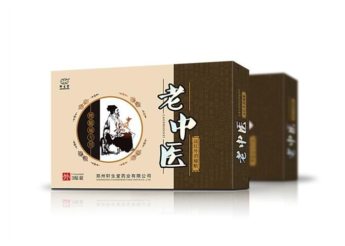 山东食品包装设计 济宁大米包装设计 枣庄包装设计公司 德州调味品包图片