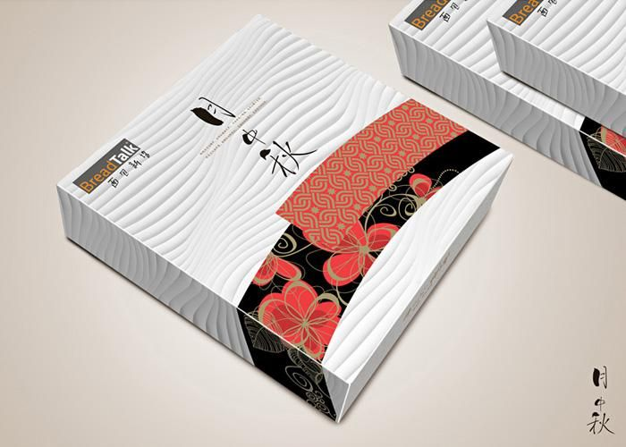 临沂食品包装设计 沂南大米包装