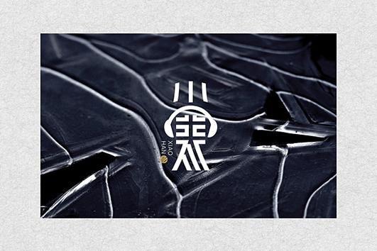 设计师庞雅晖设计工作室的空间 红动中国设计空间 24节气字体设计