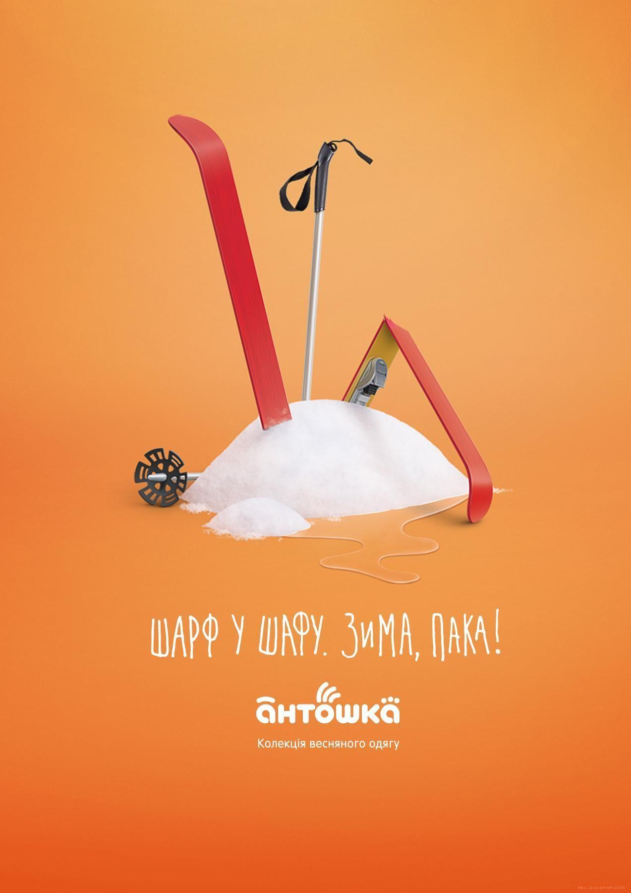 创意国外海报设计图片