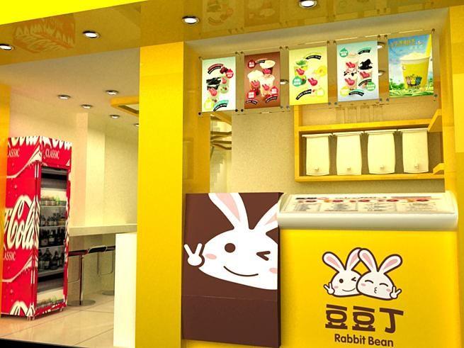 珠海1989品牌设计公司案例图片 珠海1989品牌设计公司的空间 红动中国设计空间 豆豆丁奶茶小食连锁品牌形象 VIS