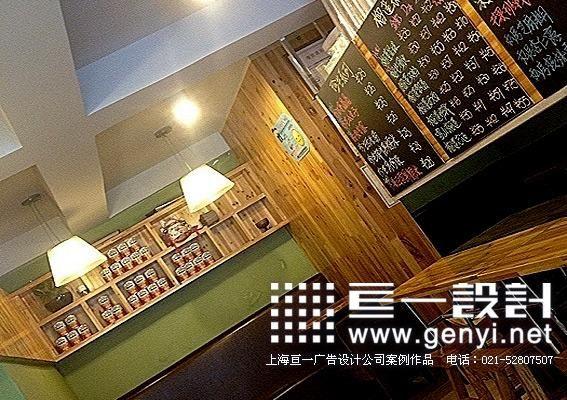 甜品店装修设计公司 上海甜品店设计 私房甜品店设计