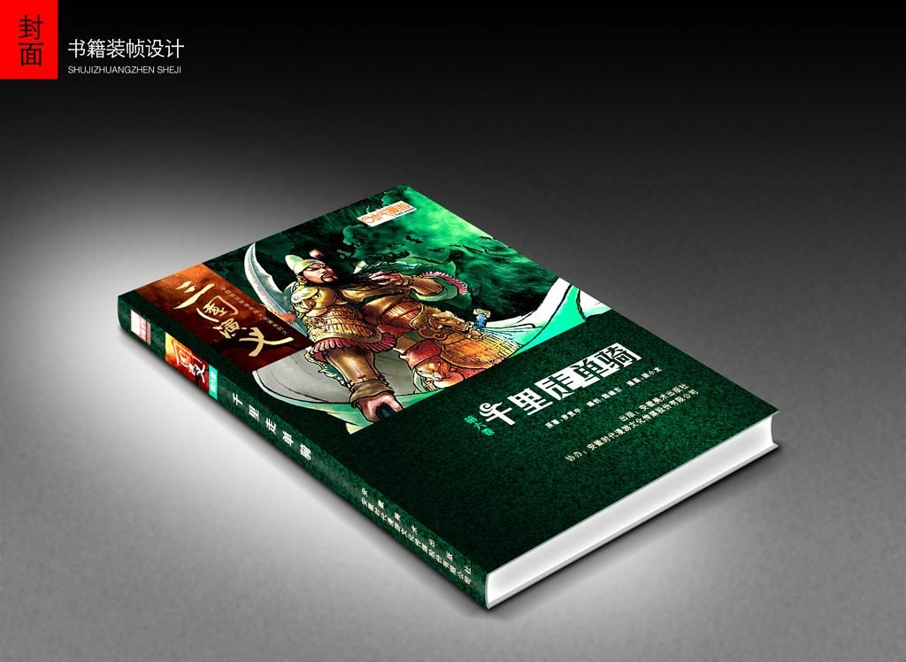 设计师小文视觉包装社稷的空间 红动中国设计空间 小文的画册书籍设