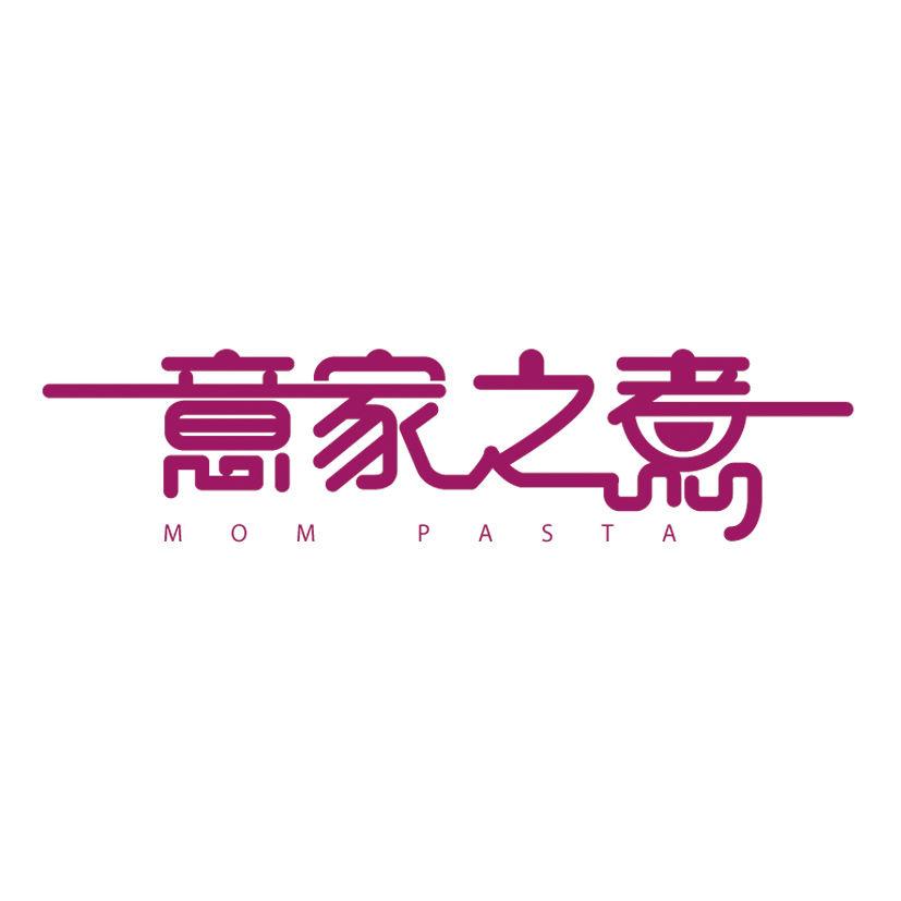 北京字体矢量图