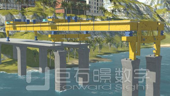 桥梁工程施工三维动画演示