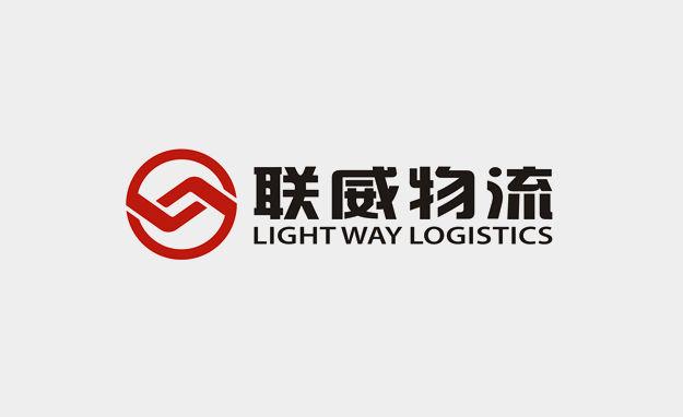 LOGO标志设计 福永LOGO设计 设计案例 深圳标派视觉品牌设计有限