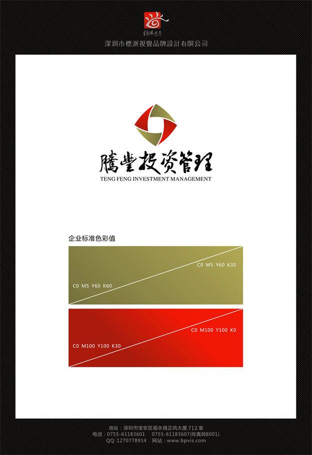 福永LOGO设计 设计案例 深圳标派视觉品牌设计有限公司的空间 红