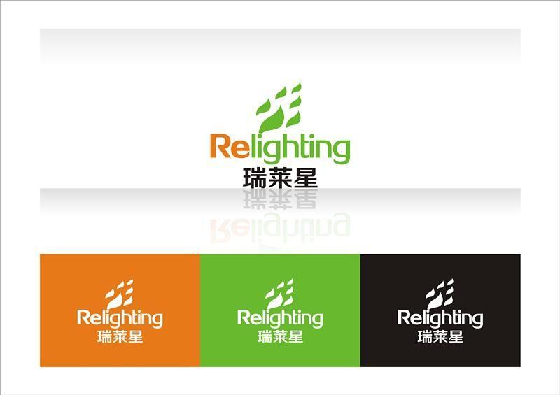 瑞莱星logo设计方案4_副本