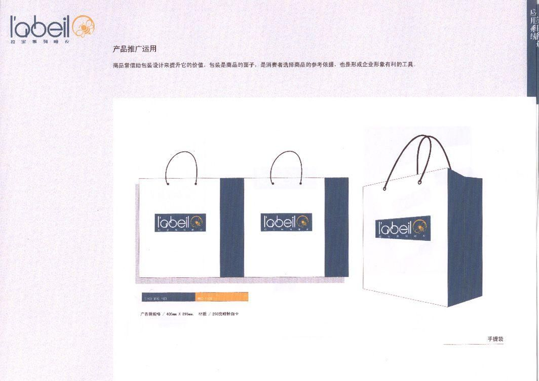 山东标志设计案例图片 画册设计 vi设计 包装设计的空间 红动中国设计空间 山东标志设计 9 济南VI设计