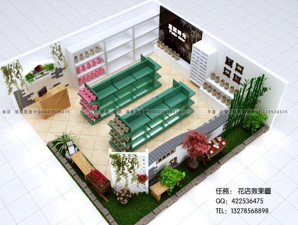 花店效果图案例图片 - 设计师tuteng008设计工作室的图片