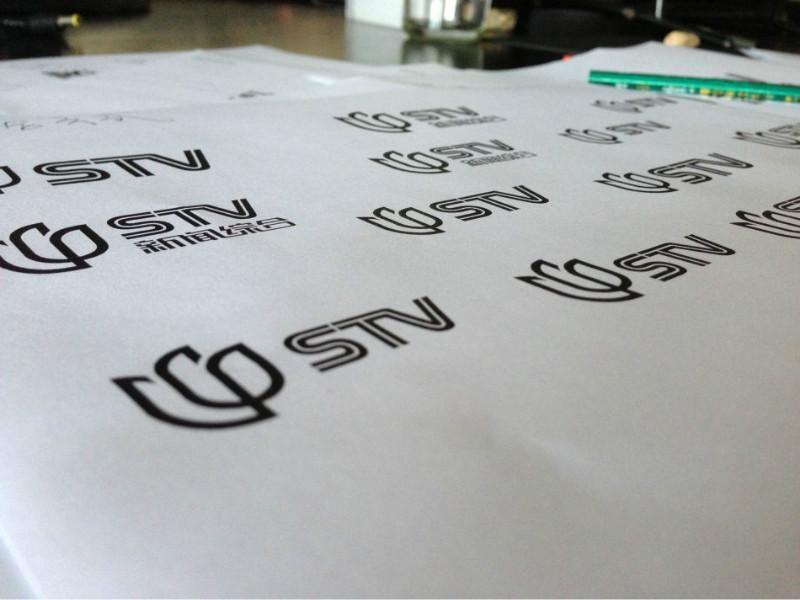 上海电视台新闻综合频道vi设计 2013 8 6 高清图片