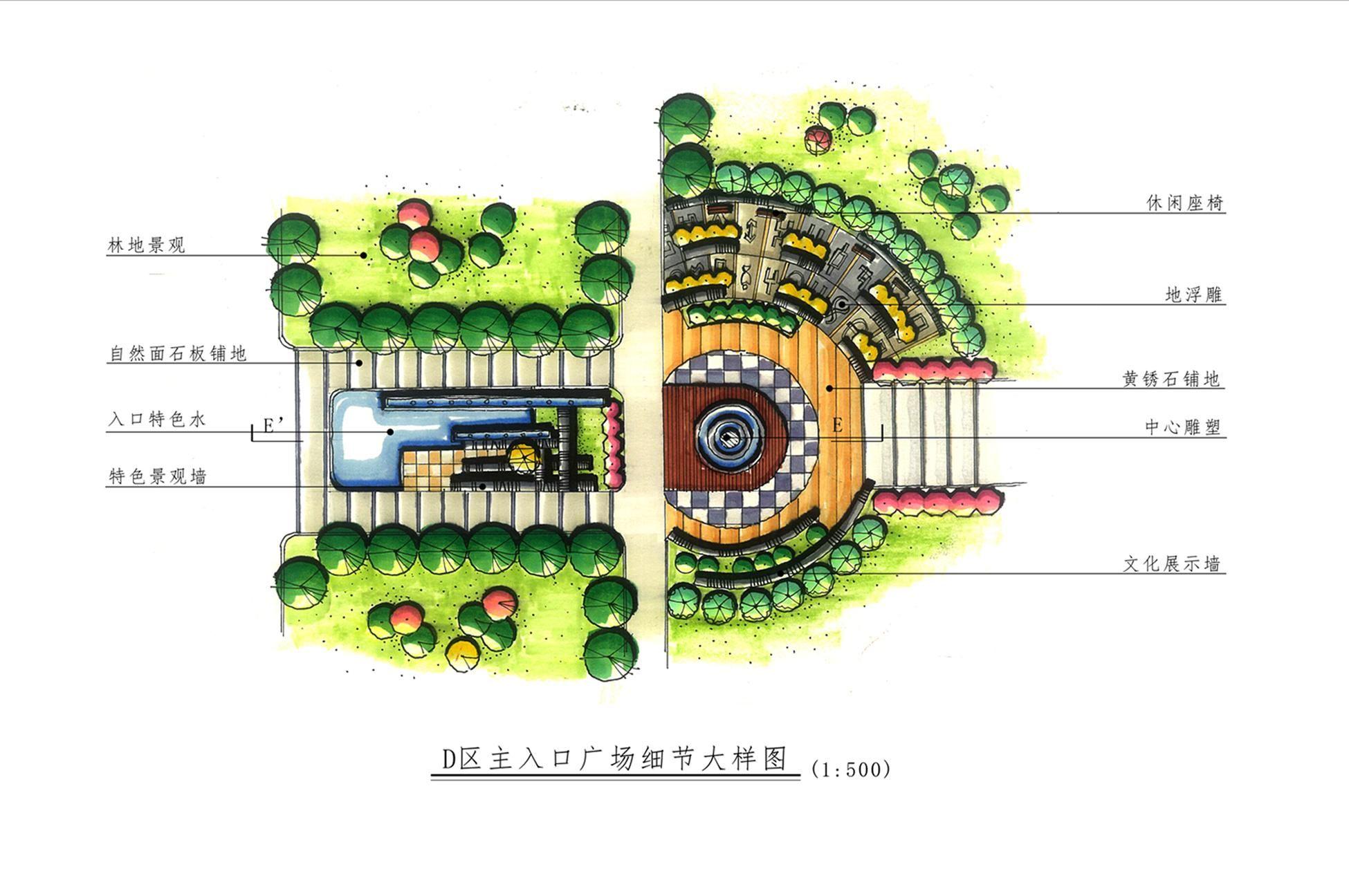 景观手绘平面图-手绘景观平面图-设计案例 - 设计师汪