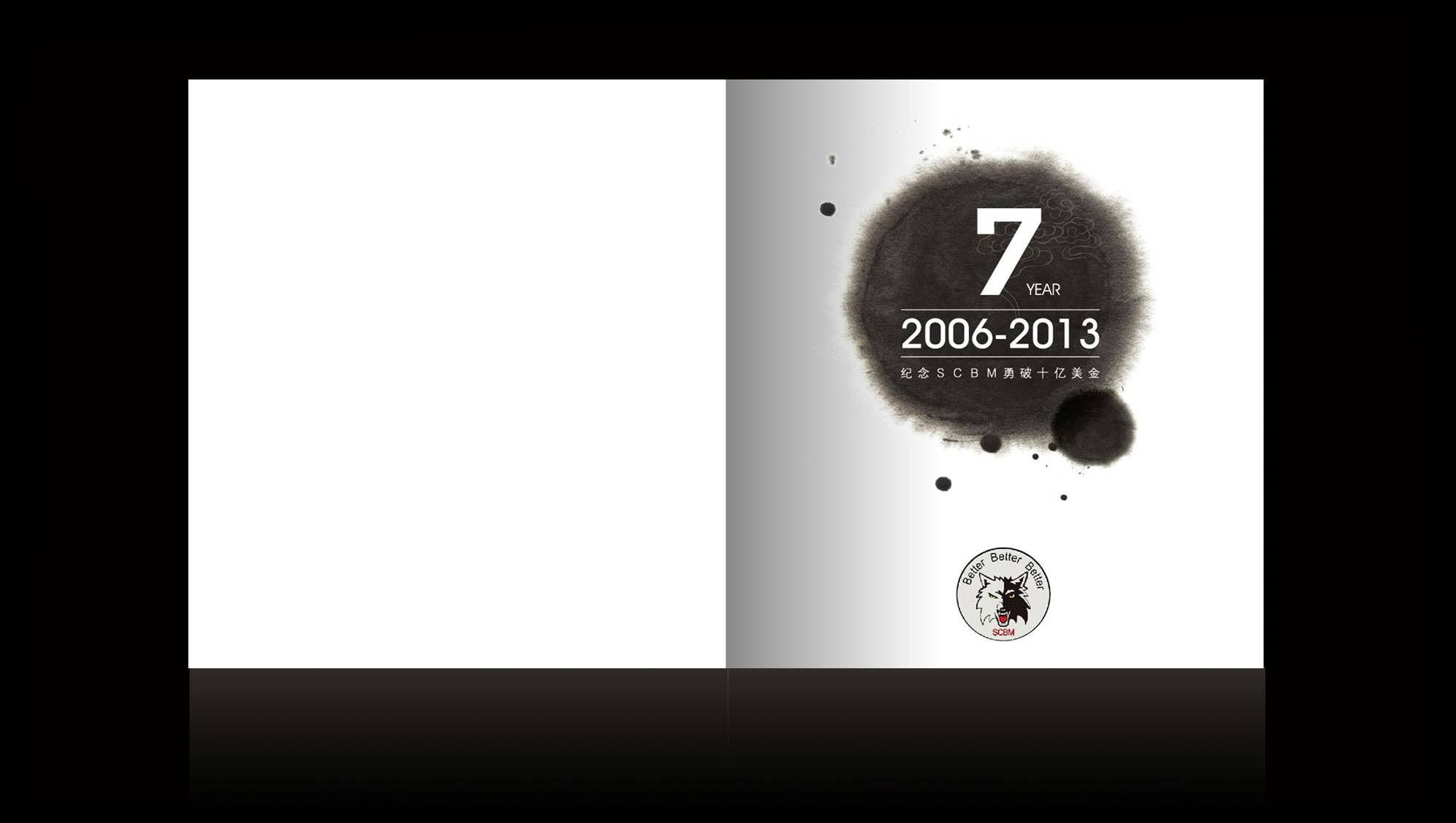 scbm纪念册设计1案例图片图片