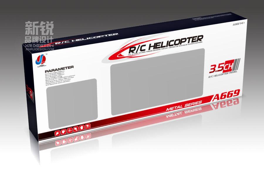 遥控飞机包装设计-玩具包装-设计案例