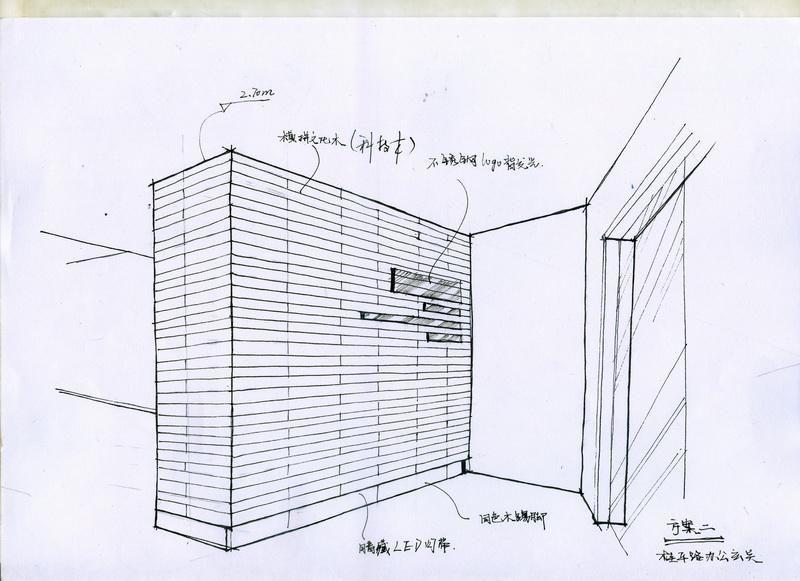 公共厕所手绘剖面图