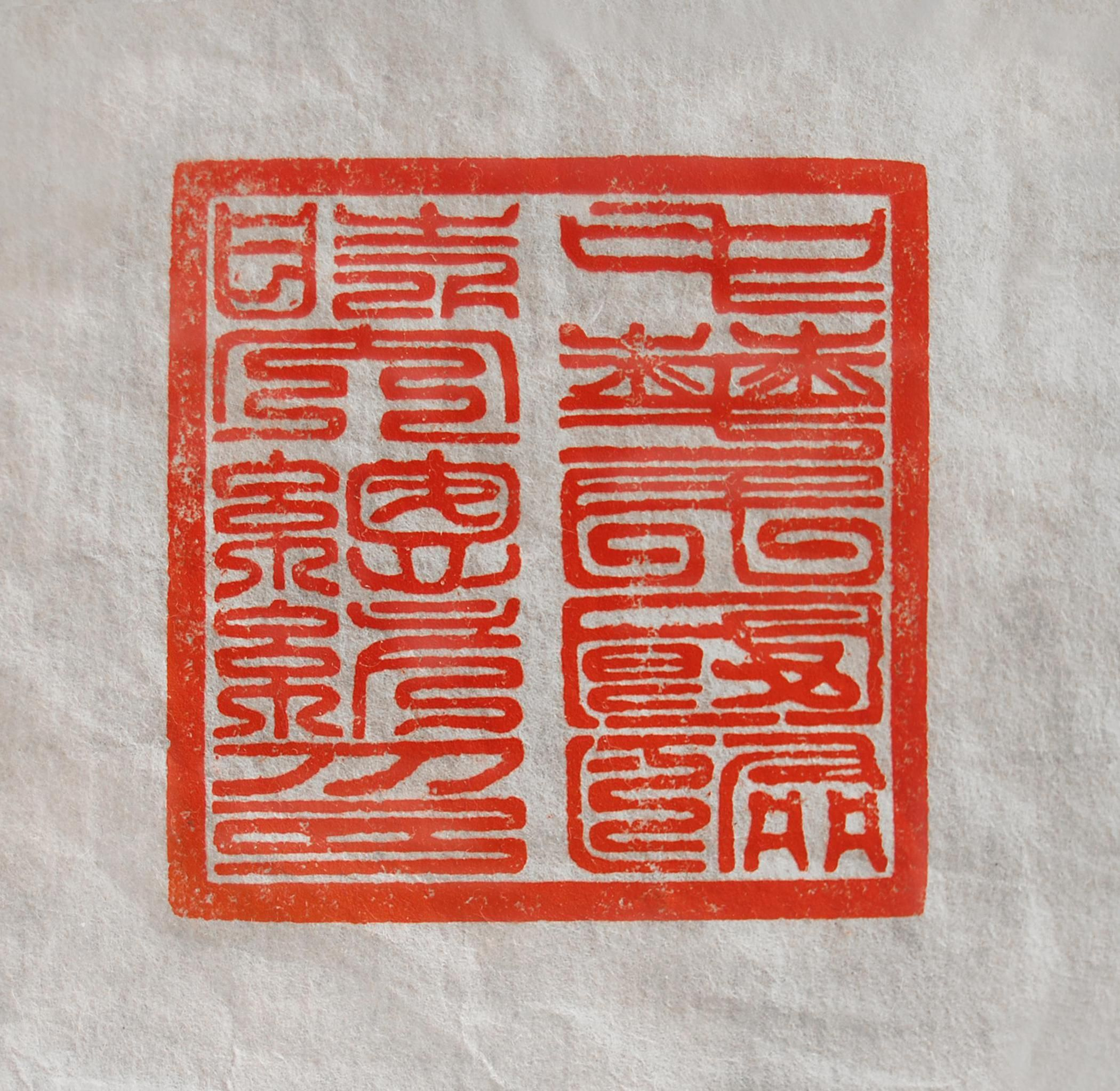 高清中华民国大总统 重生之大总统 袁世凯坐上中华民国大总统的社会