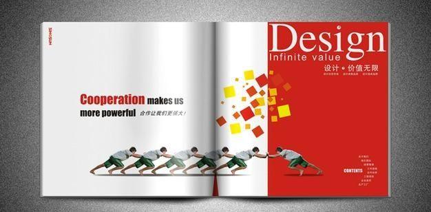 滨州型材画册设计 滨州家居画册设计 滨州木门图册设计 滨州地板画册