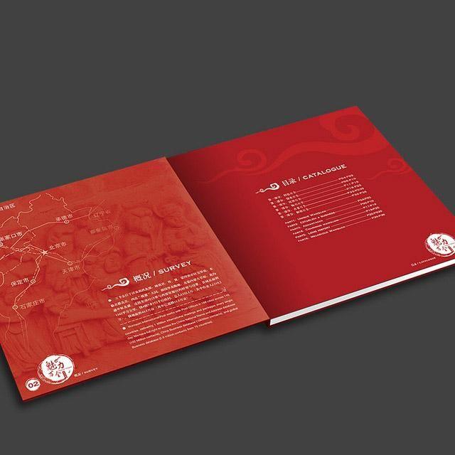 滨州型材画册设计