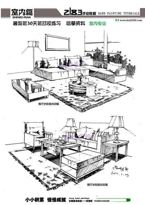 室内手绘线稿-手绘线稿-设计案例