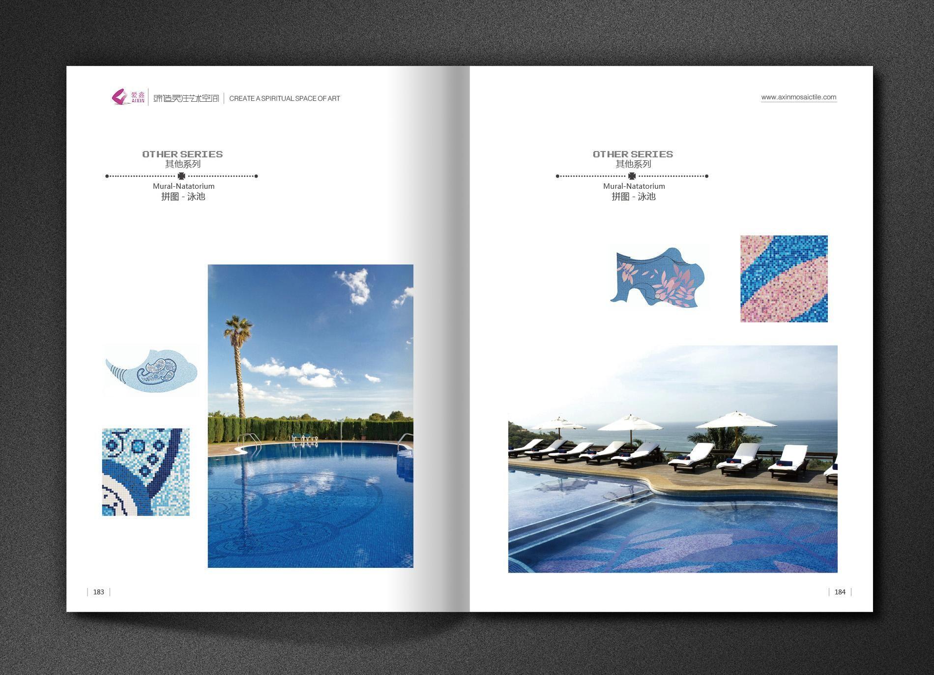 片 博力纳品牌设计的空间 红动中国设计空间 爱鑫马赛克画册 画册案例
