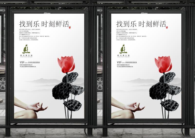 酒店服务指南 化妆品包装设计 集团企业形象画册设计 国家级森林公园