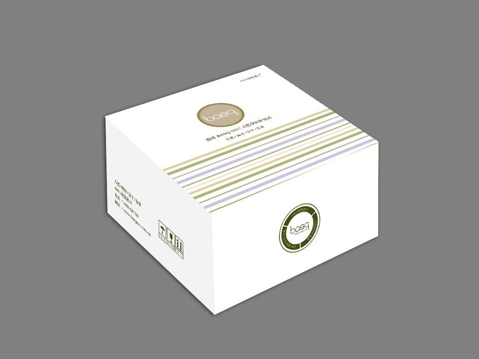 孕婴护肤品包装12345案例图片 - 设计师wuruiting设计