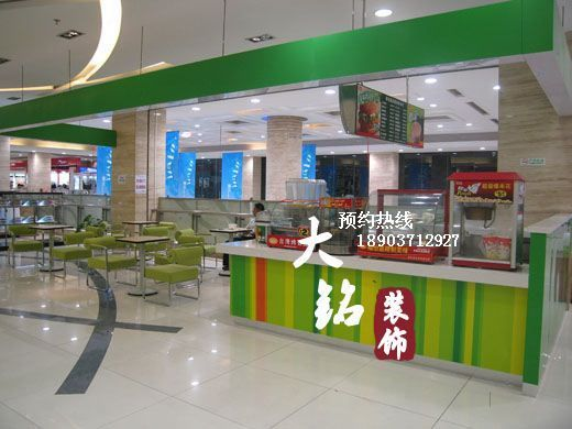 郑州水吧装修设计 1案例图片 郑州大铭装饰装修公司的空间 红动中国高清图片