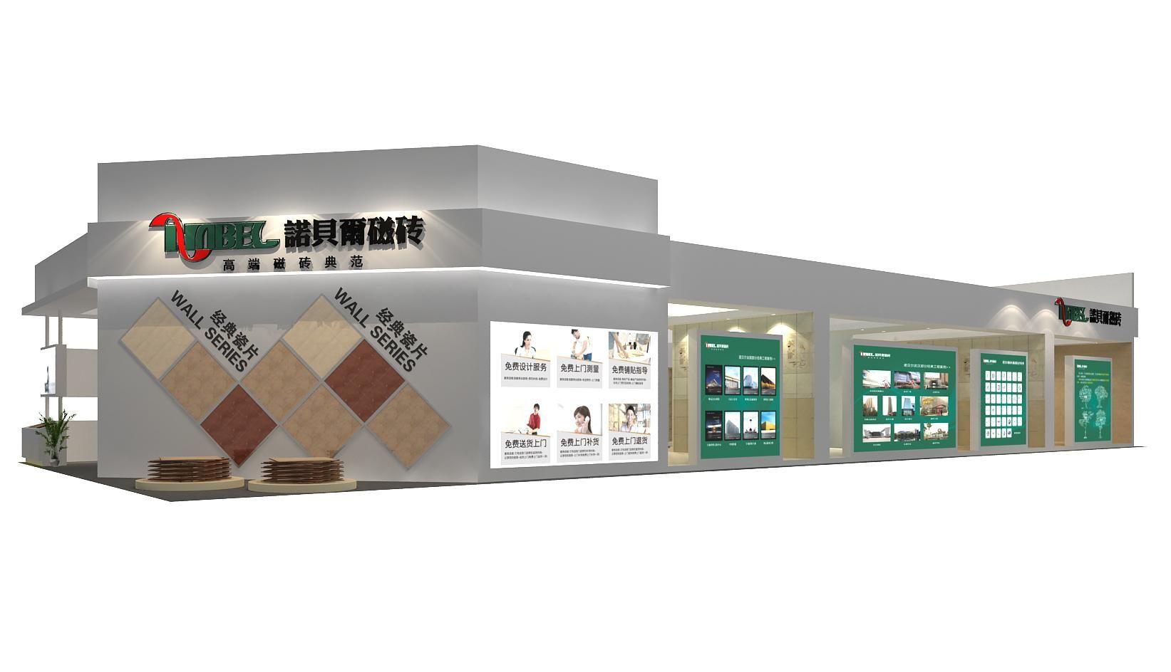 诺贝尔瓷砖 诺贝尔瓷砖 设计案例高清图片