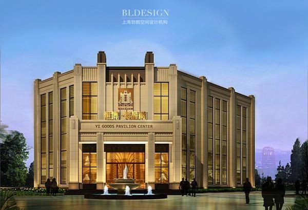 欧式售楼部设计-欧式售楼部设计方案效果图-郑州勃朗