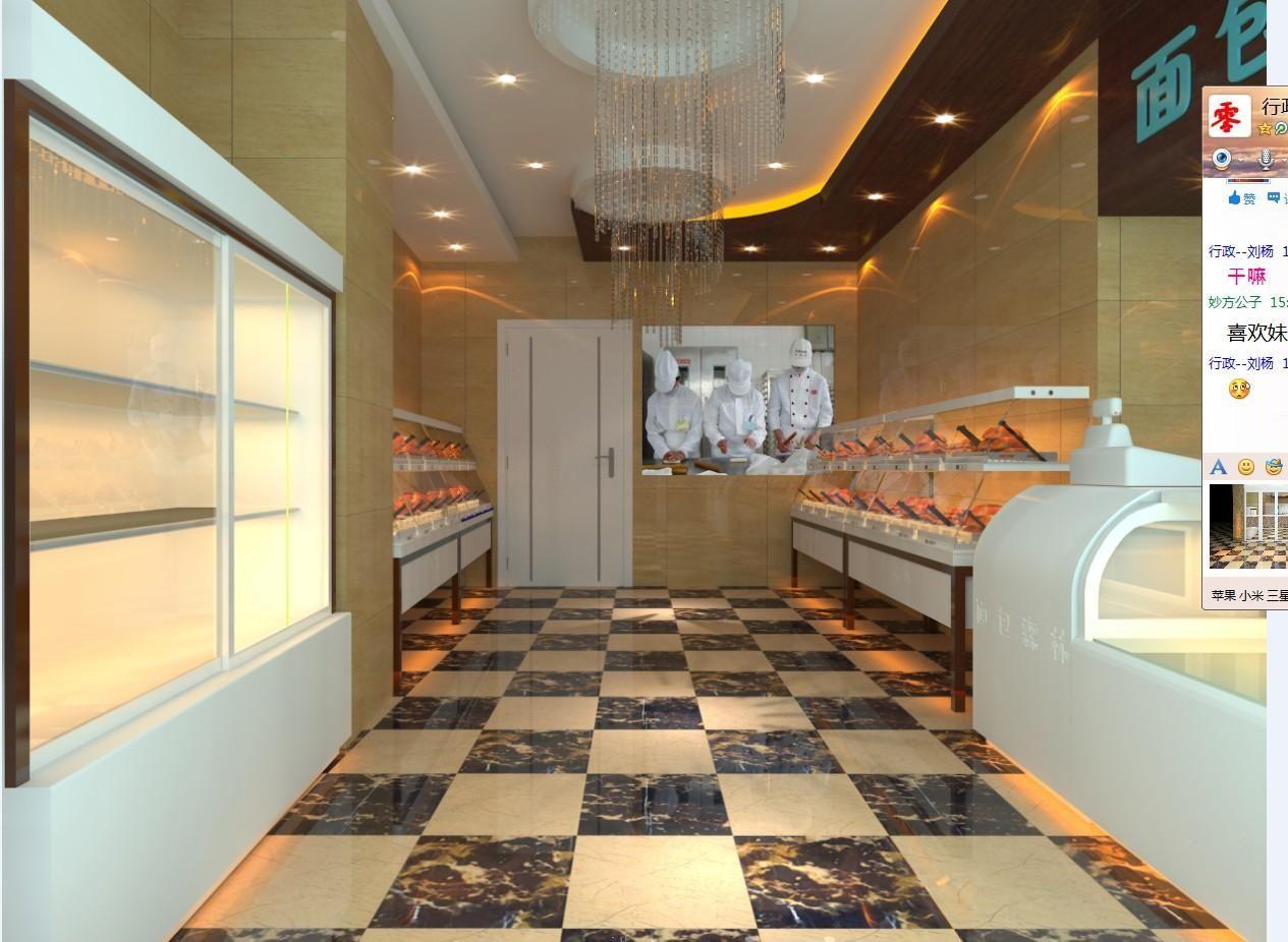 成都皇爵面包店装修-公装-设计案例 - 成都皇爵装饰的