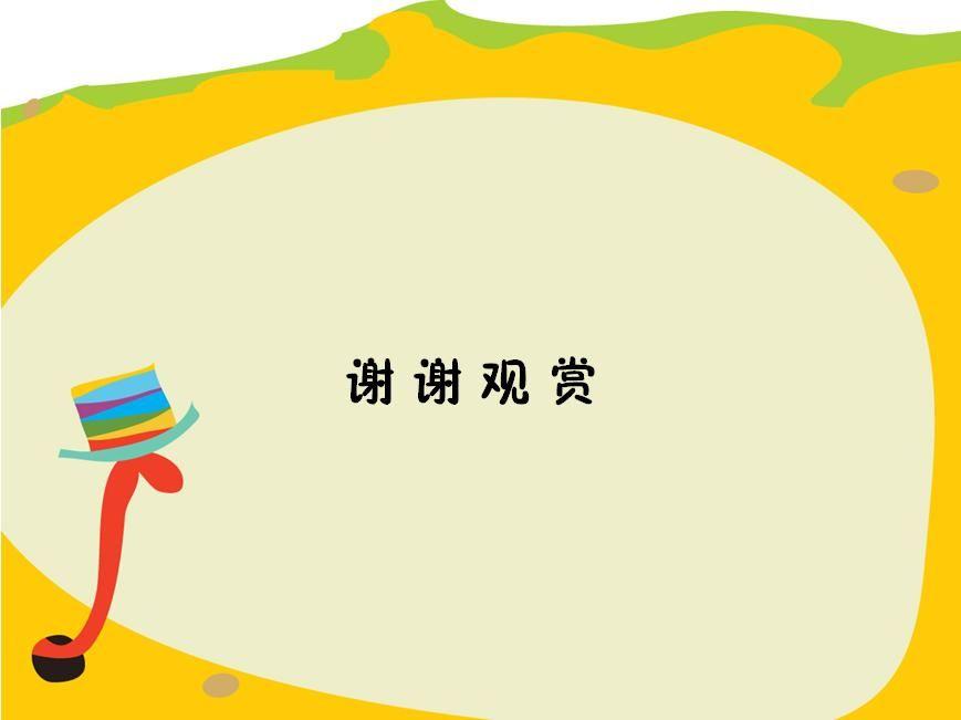 六一国际儿童节快乐可爱