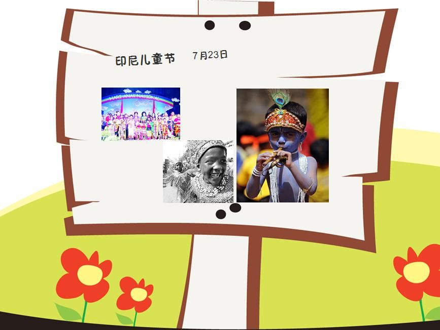 六一国际儿童节快乐可爱幼儿园ppt课件 12345