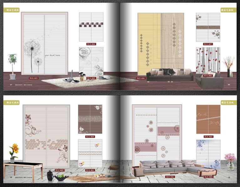 西分公司衣柜门图册设计123案例图片 移门图册设计 玻璃移门画册设
