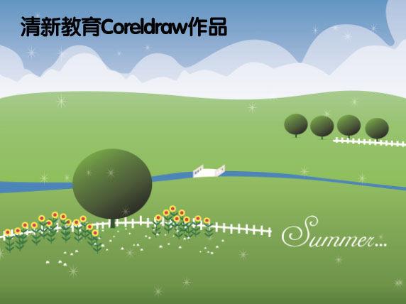 州平面设计培训Coreldraw作品1881案例图片 郑州平面设计培训的空