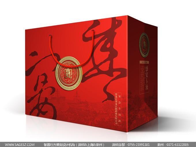 1234567案例图片 深圳智圆行方高端设计机构的空间 红动中国设计空间 白酒礼盒包装设计公司 深圳酒盒制作公司 酒盒设计公司 白酒盒设计制作公司 红酒瓶贴设计公司
