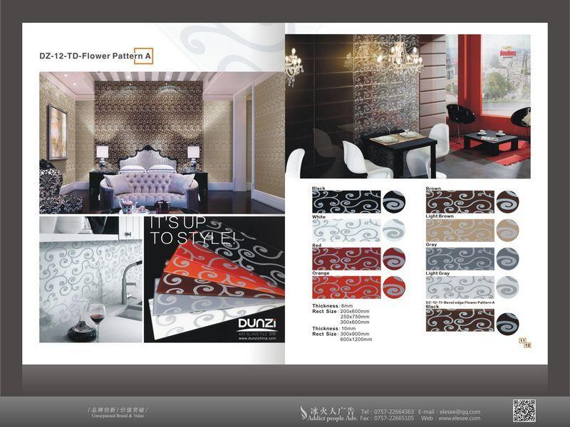 公司的空间 红动中国设计空间 玻璃3d马赛克 佛山画册案例 高清图片