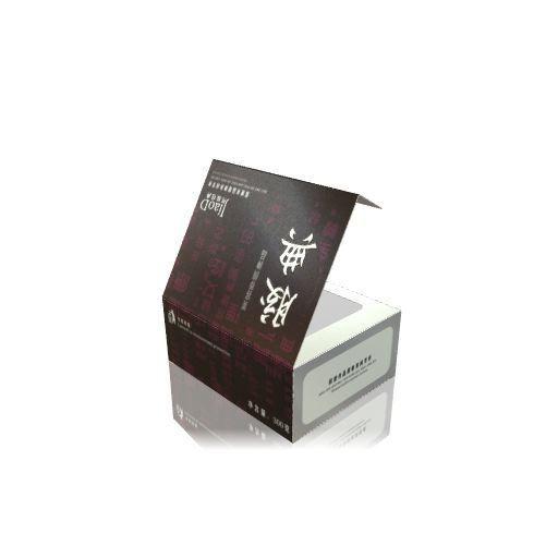 师设计工作室的空间 红动中国设计空间 胶典包装制作 折叠纸盒包装
