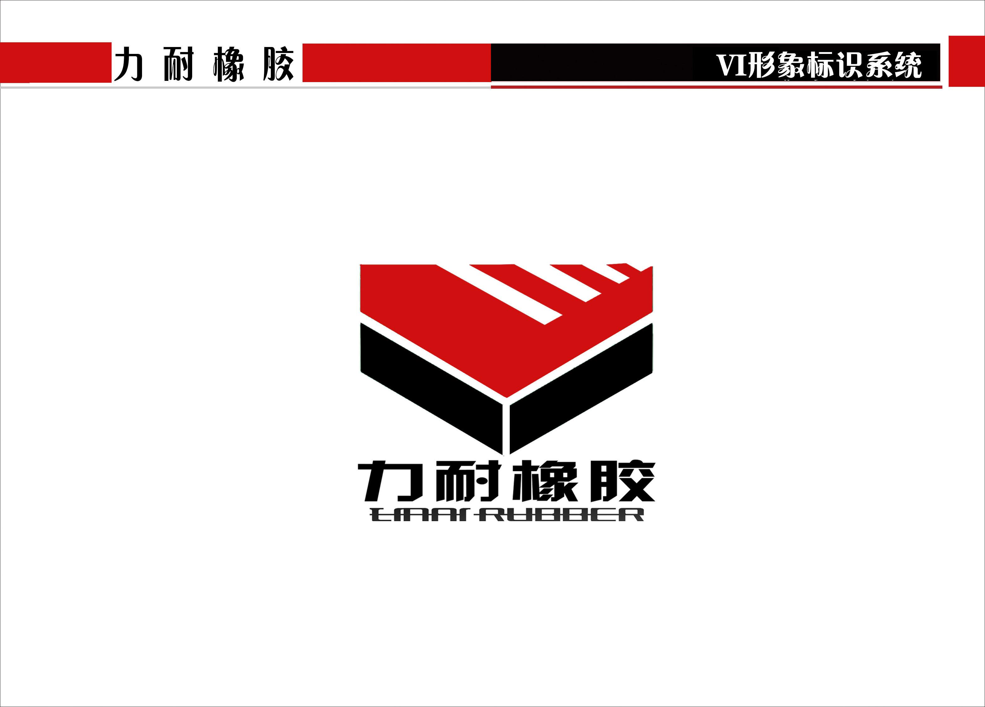 部分logo123